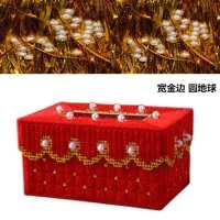 韩国纸盒套件边珍珠掀盖式纸巾盒抽毛线绣立体十字绣宽金