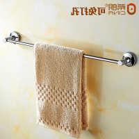 Bathroomtowelfreepolehangingrodlengthenedbathroomsin