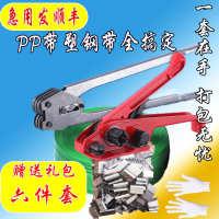 收气动钳手提式手动塑钢带料器配件拉紧器捆扎机1608扣打包机手工
