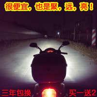摩托车疝气大灯改装超亮2.5/3/3.5寸双光透镜天使恶魔眼氙气鱼眼