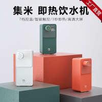 冷热型 M2 热水机饮水机控温集米