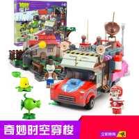 植物玩具僵尸2玩具积木扭蛋套装拼装可发射场景乐益智高儿童礼物