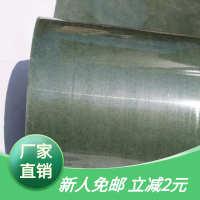 绝缘纸耐高温电机背胶青稞纸卷料电动高压变压器维修工具配件
