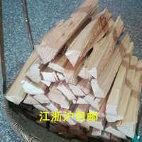 家用柴火灶干木柴真火壁炉木篝火野炊柴火装饰木果木取暖燃料