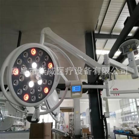高档电动调焦灯头互控无影灯眼科LED吊式移动式单孔无影灯