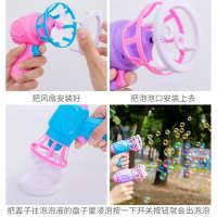 电动风扇泡泡玩具儿童全自动吹泡泡机手动泡泡水补充液生日礼物