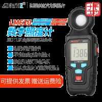 LM610数字照度计测光仪高精度流明测试仪光亮度检测仪照度测量仪