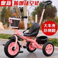儿童三轮车脚踏车2-5岁大号小孩自行车童车宝宝手推车婴儿玩具车