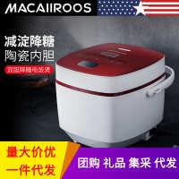 迈卡罗脱糖电饭煲家用低糖智能多功能小型迷你养生米汤分离
