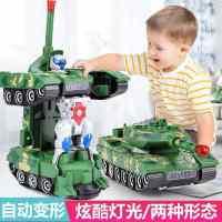 低价坦克玩具车玩具电动儿童消防车汽车警车模型男孩玩具