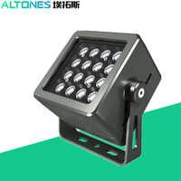 方形投光灯100W户外亮化RGBW照树灯50W压铸铝材桥梁建筑60W投光灯