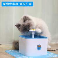 小花方形-宠物饮水机猫咪狗狗水盆活水循环电动喂水器喷泉饮水器