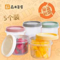 小型圆形透明塑料带盖子保鲜盒冰箱冷藏果蔬食物密封盒外卖打包盒