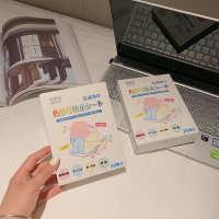 新款日本宜速洁吸色片抗菌除螨防串色洗衣防染色衣服色母片批发