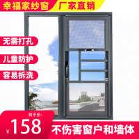 金刚网纱窗网自装不锈钢推拉式防盗防蚊金钢砂窗边框免打孔