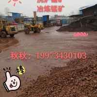 源头厂家现货供应洗炉锰矿国产1-8公分洗炉锰矿耒阳兴发