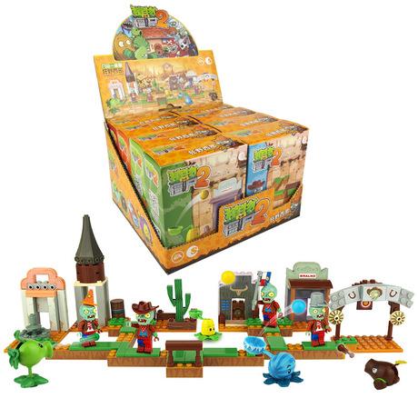 植物玩具僵尸玩具儿童益智积木启蒙拼装拼插多功能作战游戏可弹射