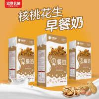 【11月新货】核桃花生牛奶早餐奶饮品250mL*盒学生整箱批发便宜