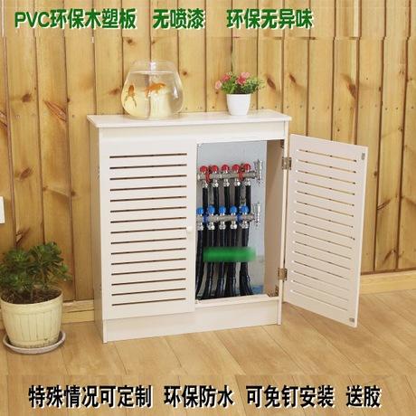 分水器遮挡柜箱路由器收纳箱电闸开关箱地暖分水器罩暖气片罩装饰