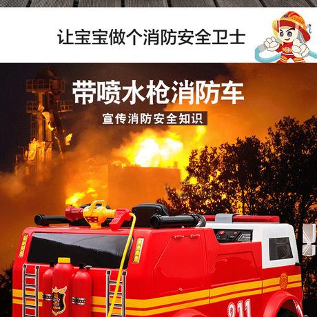 新款四轮儿童电动消防车大号可坐救火车带遥控童车广场出租玩具车