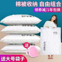 真空压缩袋打服带包褥蒸空真空气压槊收纳袋子大号被衣棉被子电抽