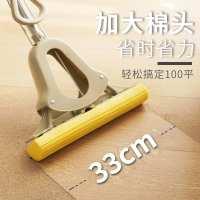 海绵拖把家用大号吸水对折式懒人免洗手胶棉拖把瓷砖木地板替换头