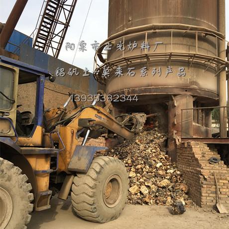 高铝矾土定制耐火材料用高铝土矾土铝矾土粉铝土粉煅烧铝钒土熟料