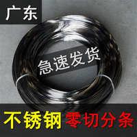 批高强度sus631不锈钢丝耐高温631不锈钢丝材耐腐631不锈钢丝