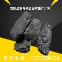 安阳晟鑫丹供应预熔炼钢精炼渣厂家直销含量定制长期现货