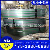 厂家供应现货S10CS25CS35CS45CS50C冷轧钢带优碳钢弹簧钢