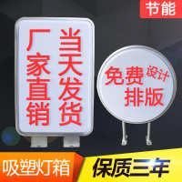 吸塑灯箱定做双面方形圆悬挂户外LED广告招牌单面壁挂平面亚克力