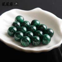 天然墨绿色精品孔雀石水晶散珠圆珠手链项链珠子串珠水晶材料包.