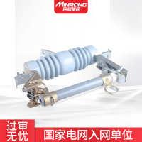 民熔厂家直销RW12-12/100A柱上15kv户外10kv高压跌落式熔断器
