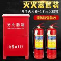 。家用消防器材不锈钢消防箱套装新式紧急展示箱消防栓箱市室外
