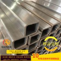 304不锈钢装饰方管201不锈钢加厚方通50*50*4.0mm机械设备类用管