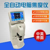 电脑焦度计验光查片仪镜片自动检测仪器焦度计SJG2800上海精功