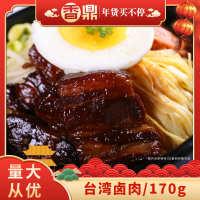 台湾卤肉170g料理包速食盖浇饭方便菜半成品预制菜外卖菜肴包