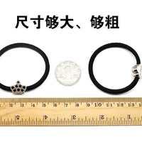 中國 旅游紀念 繩頭橡皮筋包郵彈力