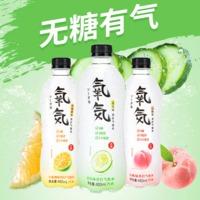 【480ml*15瓶】YECO无糖果味苏打气泡水一件代发诚招代理