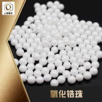 厂家现货钇稳定95锆珠砂磨机精细研磨用氧化锆球硅酸锆珠