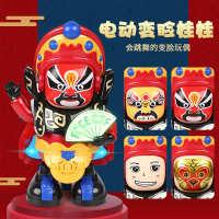 抖音同款川剧变脸娃娃机器人钢铁侠电动跳舞灯光音乐地摊热卖玩具