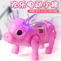 2020鼠年电动牵绳小猪老鼠发光音乐纤绳遛猪猪网红同款玩具庙会热
