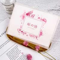 桜与诗系和纸贴纸硫酸纸信封包装文艺小清新手账装饰贴画