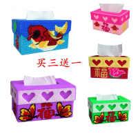 十字绣纸巾盒新款立体绣纸抽盒毛线绣三心款手工材料包抽纸盒