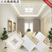 集成吊顶铝扣板450×450天花板客厅卧室餐厅二级吊顶全套材料自装