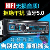 多功能车载收音机通用12V24V蓝牙MP3播放器卡机货车DVD汽车CD音响