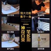包邮磁铁笔多功能笔学习办公解压磁力笔生日磁铁笔中性笔