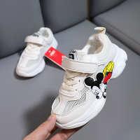 2020春夏新款运动童鞋镂空儿童网鞋小童单层网透气潮款跑鞋D539