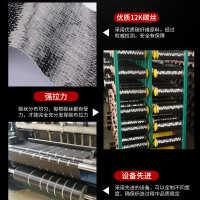 碳纤维布加固单向12K200g房屋楼板建筑加固材料柱子裂缝修补开裂
