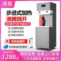 商用直饮水机开水器幼儿园学校医院工厂大容量过滤开水机热水器